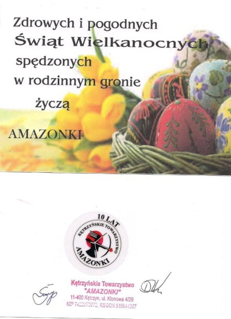 amaz_ketrzyn
