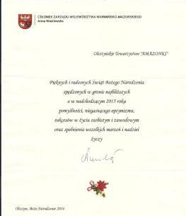 wasilewska